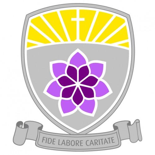 Cardinal Hume Catholic School